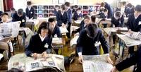 NIE優秀教職員 中谷教諭(木田小) 新聞 読み、考え、伝え合う 新指導要領に「ぴったり」 第一歩は切り抜き