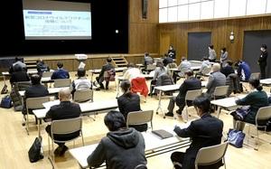 コロナワクチン、福井県で初の説明会