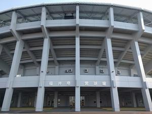 福井県高校野球、保護者観戦が可能に