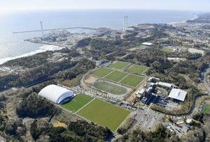 福島県のサッカー施設「Jヴィレッジ」