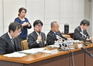 県施設対策を強化 土日46施設休館 28、29…