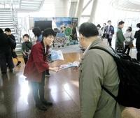 北陸3県観光 飛行機で来て 羽田空港で県などPR