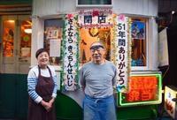 「九州沖縄なう」路面電車の洋食店、閉店へ