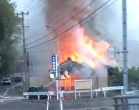 警察の駐在所で火事、全焼 福井県越前町、所内で火花のような音