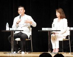 がんとの向き合い方について語る元プロ野球投手の角さん(左)と、妻の昌恵さん=16日、福井市のアオッサ県民ホール