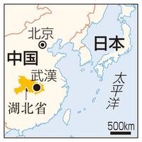 中国・武漢の地図
