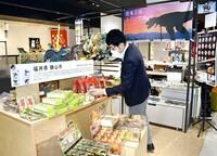 恐竜グッズが東京の上野マルイに集結 「王国」福井が物産展、7月15日まで