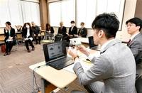 来月、ウェブ就活第2弾 県が合同説明会、87社参加