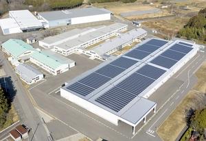 福井鋲螺が太陽光発電でEV部品製造