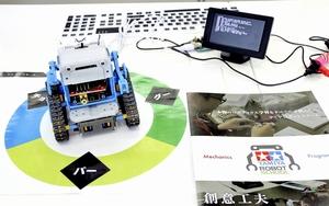 ロボットスクールで教材として使うタミヤのロボット(左)とイチゴジャム(右奥)