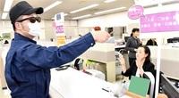 銀行強盗を想定 行員ら対処確認 北陸銀敦賀支店