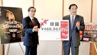 恐竜缶売り上げ一部を県に寄付 北陸コカ・コーラ