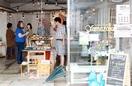 空き店舗に多彩な店 活気 大野の商店街 期間限…