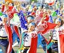 YOSAKOI演舞、観客を魅了