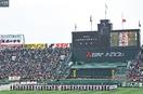 県と北信越で回数違う高校野球(全文)