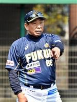 就任1年目でリーグ制覇を狙う北村監督=おおい町総合運動公園野球場