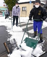地域の雪かき 任せて 勝山高野球部 こども園で奉仕 みんなで読もう