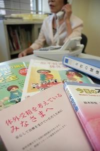 不妊治療助成で出生2000人超
