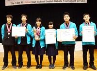 全国高校生英語ディベート 藤島準V 主張鋭く 県勢で過去最高成績