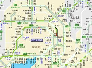 東名高速道路上り線の春日井IC―名古屋IC間で通行止め(日本道路交通情報センターHPから)=6月12日午後2時現在