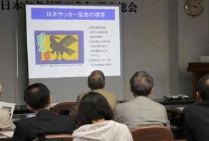 和歌山県那智勝浦町で開かれた「日本ヤタガラス協会」の設立総会=18日