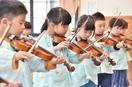 鯖江の保育園伝統のバイオリン教育
