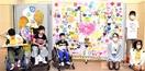 医療への感謝 作品に 福井東特別支援校県立病院に…