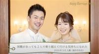 結婚へ一歩 動画で後押し 県作成 ユーチューブで配信