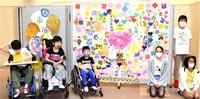医療への感謝 作品に 福井東特別支援校県立病院に展示