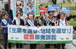 福島原発訴訟の原告団