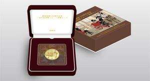 日本の郵便制度開始から150年を記念した金貨セットのイメージ