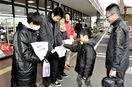 震災孤児支援へ募金活動