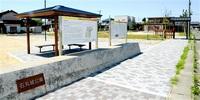 新田義貞の弟・脇屋義助が拠点 石丸城跡に公園完成 福井・石盛3 「太平記絵巻」複写展示も