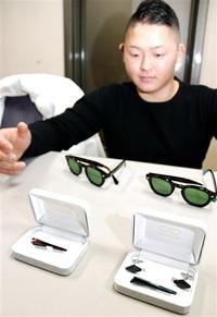 眼鏡枠素材使いアクセサリー 調達資金で開発、販売開始 手賀さん(鯖江) ネクタイピンなど