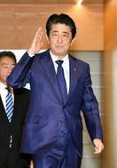 麻生氏、桜を見る会に2百人招待