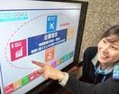 福井銀行SDGsを経営戦略の軸に