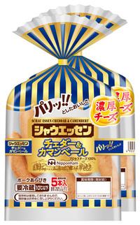 『シャウエッセン®ブランド』発売35年目 記念商品第二弾