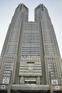 東京で新たに75人コロナ感染