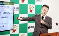 福井県、DX司令塔をドコモから登用