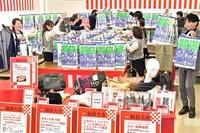 2020 福袋で開運を 西武福井店準備 体験型も充実