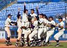 大学野球、明大が38年ぶり優勝
