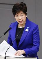 東京都議会の本会議で答弁に立つ、国政新党「希望の党」代表に就任した東京都の小池百合子知事=26日午後