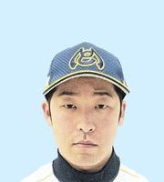武田征也投手