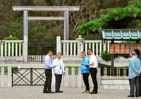 世界遺産へ大山古墳を視察、大阪