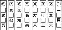 【ファミリークイズ】5月17日