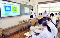 仕事と家庭理想の割合は 鯖江高生、働き方探る みんなで読もう