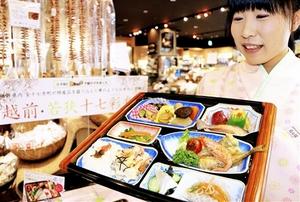 福井県内17市町の食材を詰め込んだ「越前・若狭十七彩弁当」=17日、福井市観光物産館「福福館」