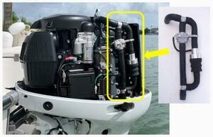 スズキが開発したマイクロプラスチック回収装置(線で囲われた部分)を取り付けた船外機