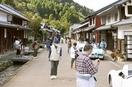 熊川宿に忍者道場や給食カフェ