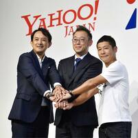 ヤフーのZOZO買収で記者会見し、握手する(左から)ヤフーの川辺健太郎社長、ZOZOの沢田宏太郎社長、前沢友作前社長=12日午後、東京都内